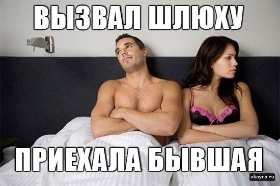 На форуме проституток...