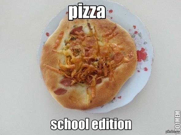 Скандал в столовой Мурминской школы в Рязанской области - детям влетело за жалобы на плохую еду