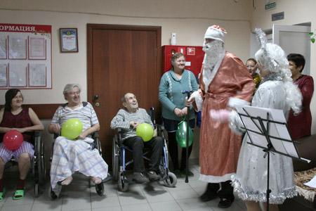 Сценарий новый год в доме престарелых программа производственного контроля по домам престарелых