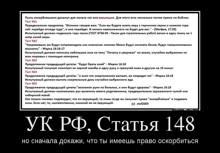 https://s00.yaplakal.com/pics/pics_original/3/9/3/15378393.jpg