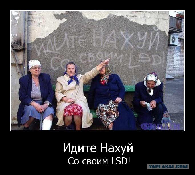 Хохлы сало жрут и русский хуй сосут