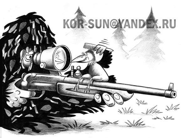Шуточные картинки снайперов