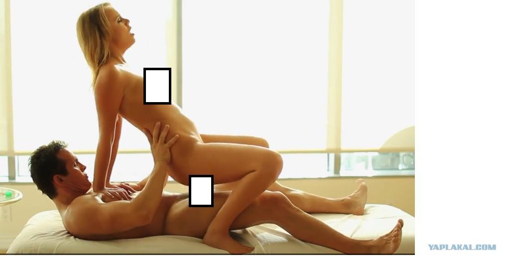 Неудобные позы в сексе