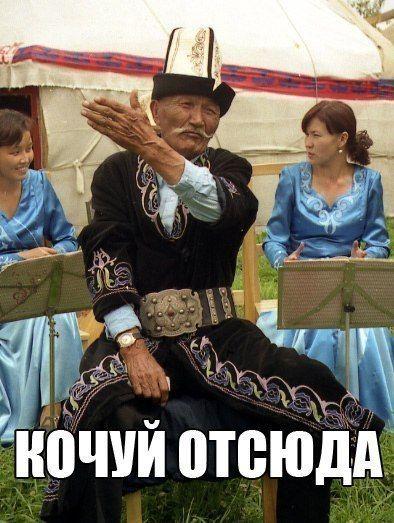 Русские VS Украинцы на американских интернет форумах