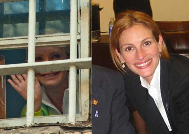 тимошенко юлия в тюрьме фото