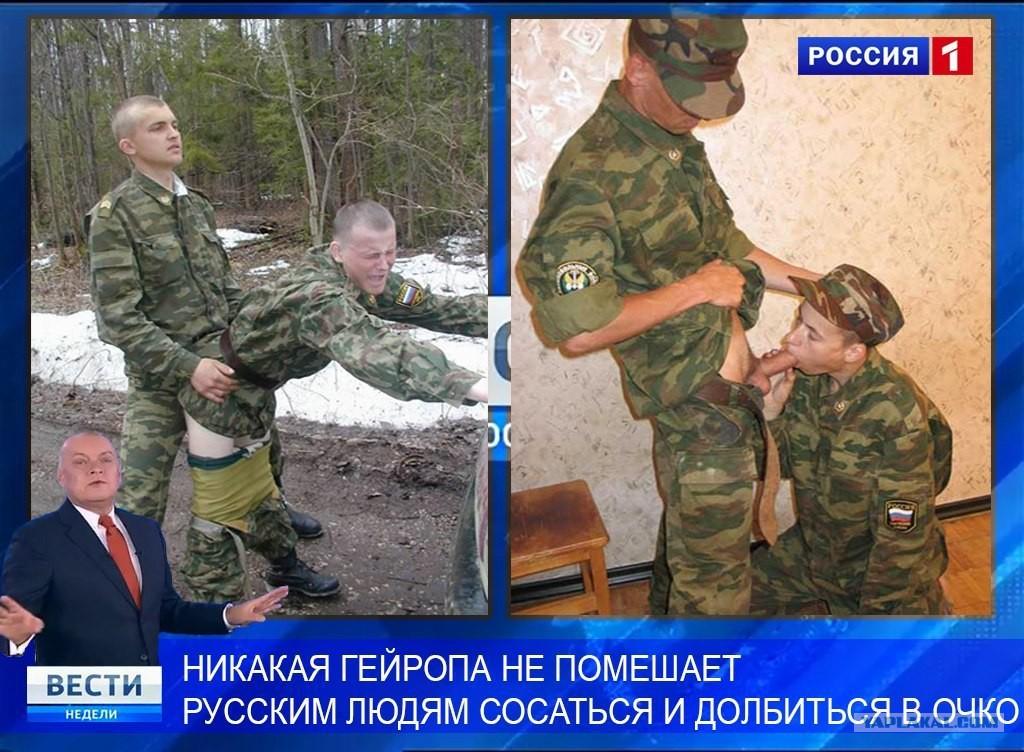 Видео голубых русских солдат порно