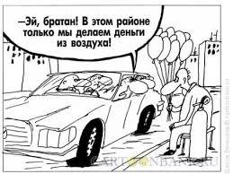 Парковочный тариф 200 руб/час со 2 декабря введут только на 133 улицах в центре Москвы