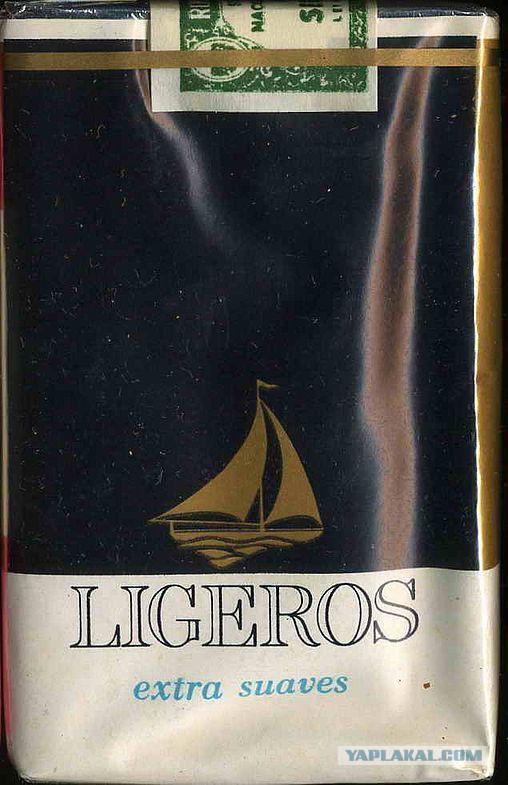 Сигареты лигерос купить в москве сигареты со вкусом кофе купить
