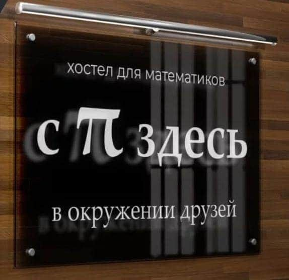 https://s00.yaplakal.com/pics/pics_original/4/0/0/14595004.jpg