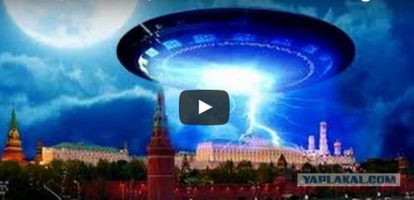 Тайные факты из истории России