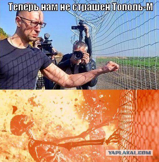 обычно демотиваторы украина стена позволяет решить