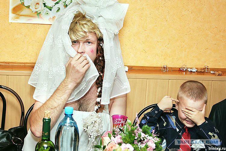 фото со свадьбы алкоголизма вообще наверно страшила