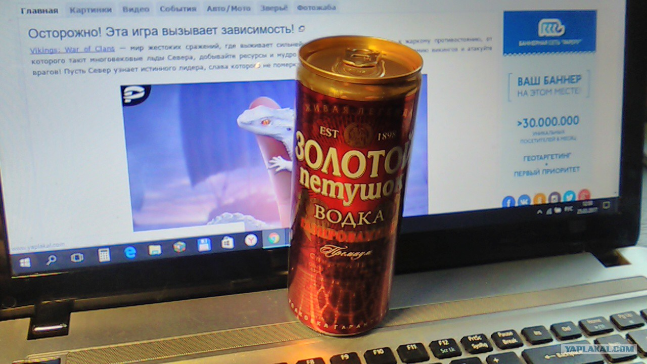 Куплю блядь водки фото 650-995