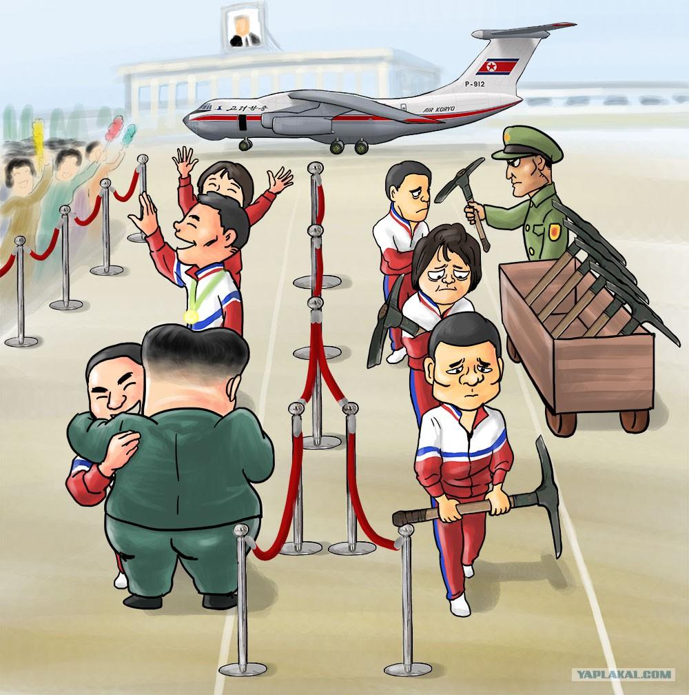 weekly vide north korea - 900×907