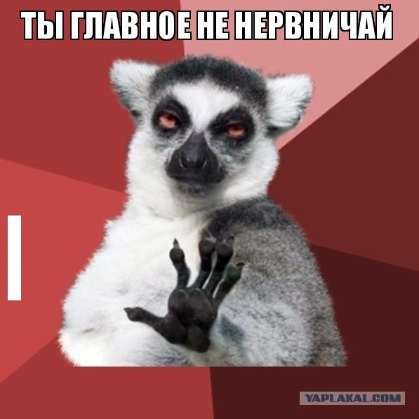 ФСБ вскрыла в Екатеринбурге резидентурную сеть Госдепа США.