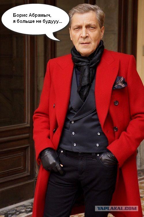 невзоров в красном пальто фото стоимость