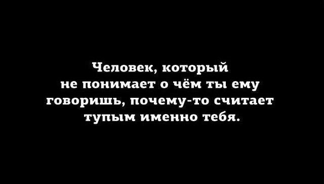 krasivo-ti-menya-na-huy-poslala-anekdot-tolstaya-devushka-v-trusah-foto