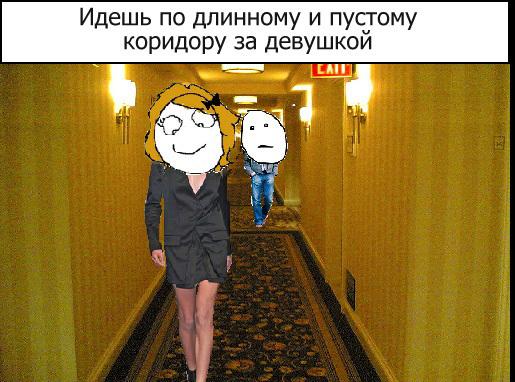 нас что думают мужчины о девушках в играх порадует Болгария