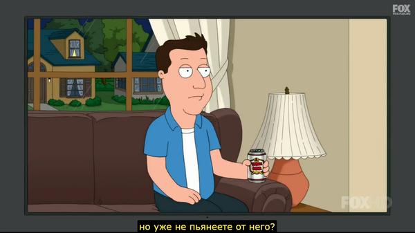 """Пиво """"Водка"""""""