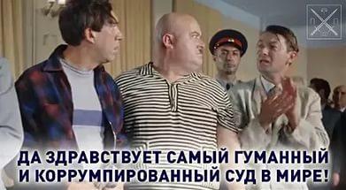 "Судебное производство на участницу гонок на ""Гелендвагене"" прекратили"