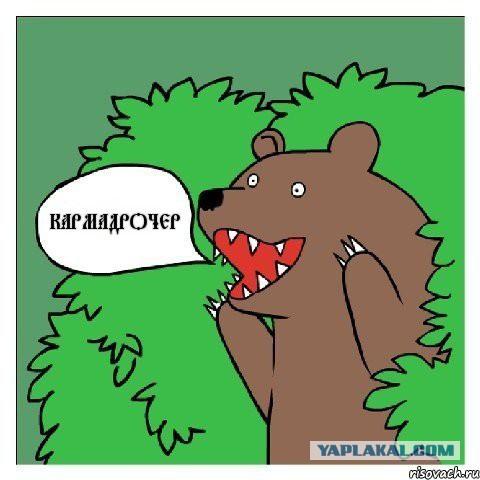 В Приднестровье что-то не так