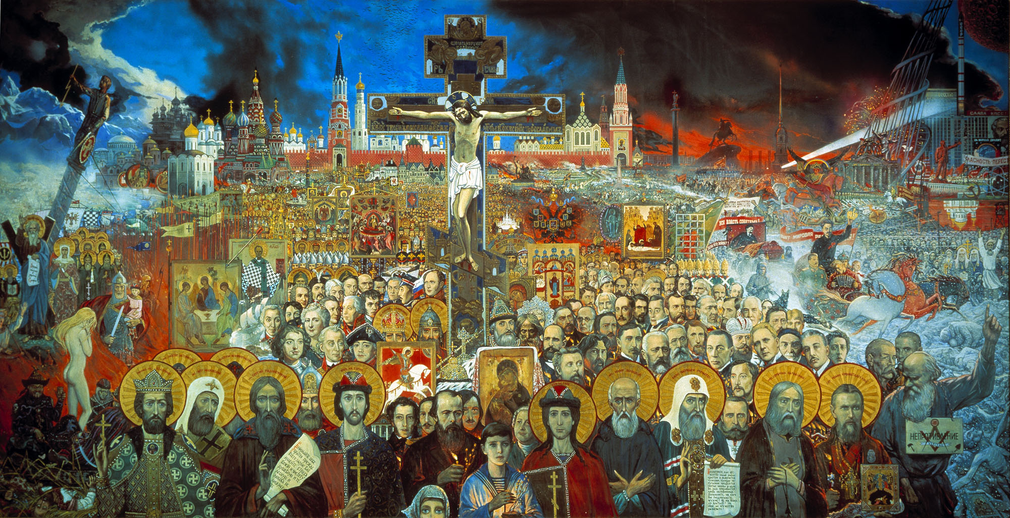 Картинки по запросу илья глазунов