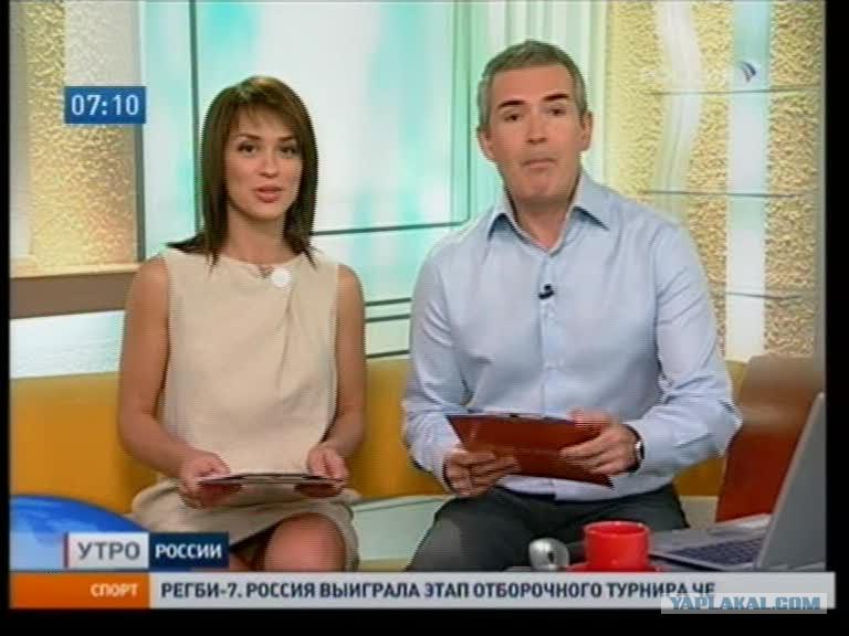 Подсмотренное у российских телеведущих фото, порно онлайн заглянули на групповуху