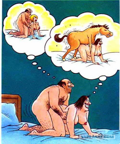 порномэн приколы