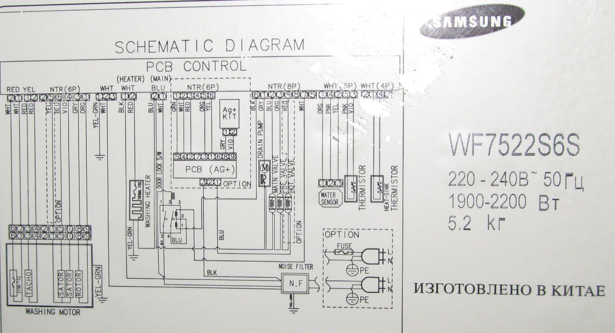 Samsung wf6450s7w ремонт своими руками 230
