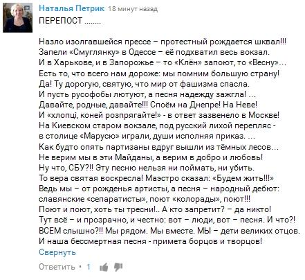 На вокзале в Одессе спели «Смуглянку-Молдованку»