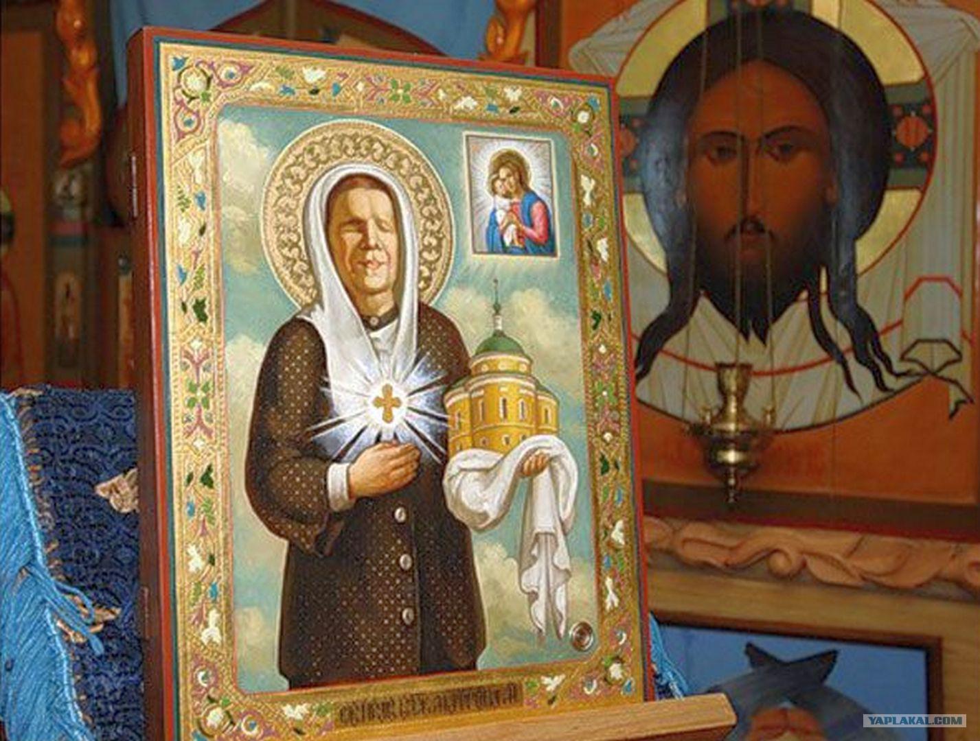 Матрона московская мощи как правильно молиться