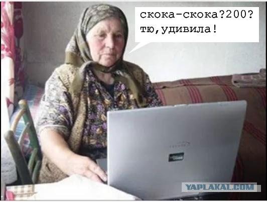 Пенсионерка занялась сексом фото 81-846