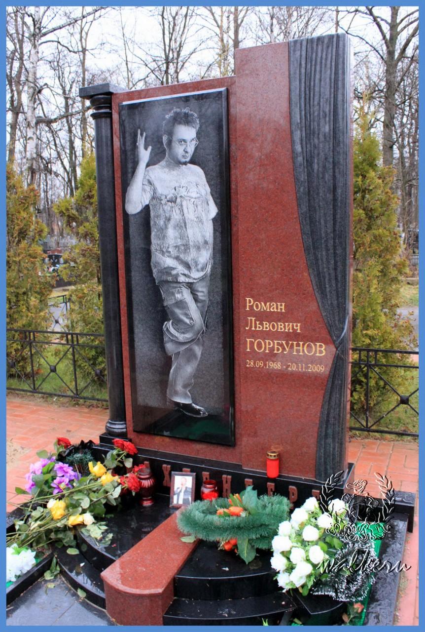Надгробия знаменитостей заказать памятник в ярославле феодосии
