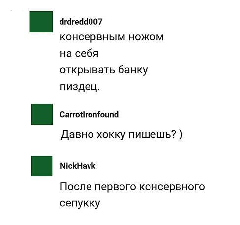 Чернушка