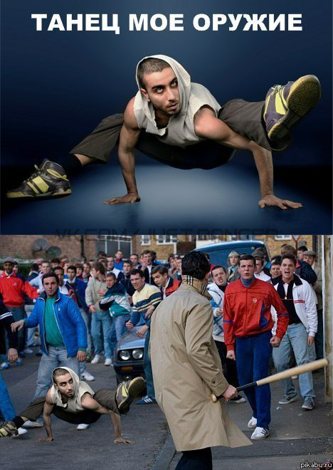 Смешные картинки из сети на 27.10.16