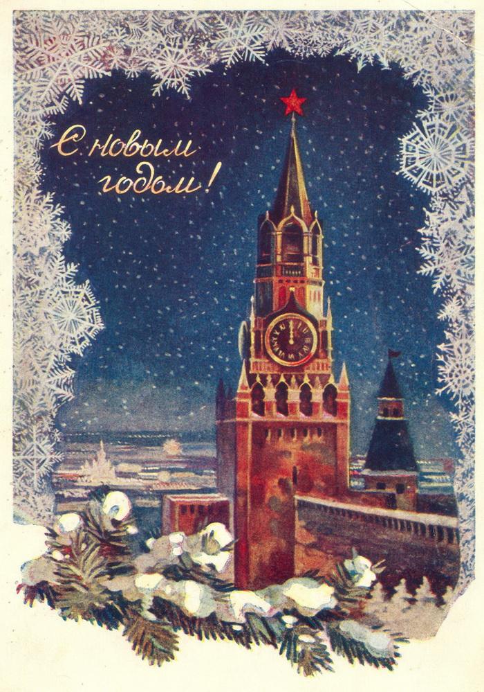 Новогодние открытки монархической россии