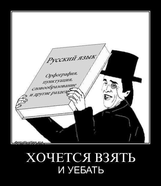 Картинка со словарем хочется взять