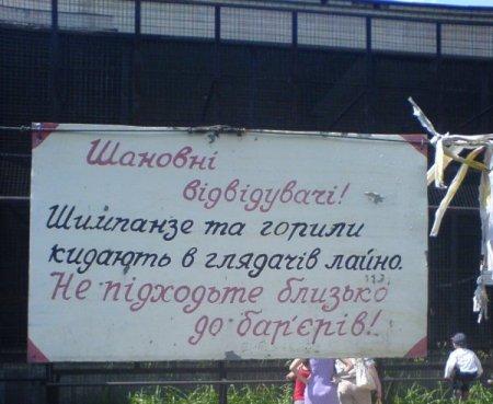 """То, что произошло в """"Виктории"""" - однозначно преступление. С рук это не сойдет никому, - одесский губернатор Степанов - Цензор.НЕТ 6673"""