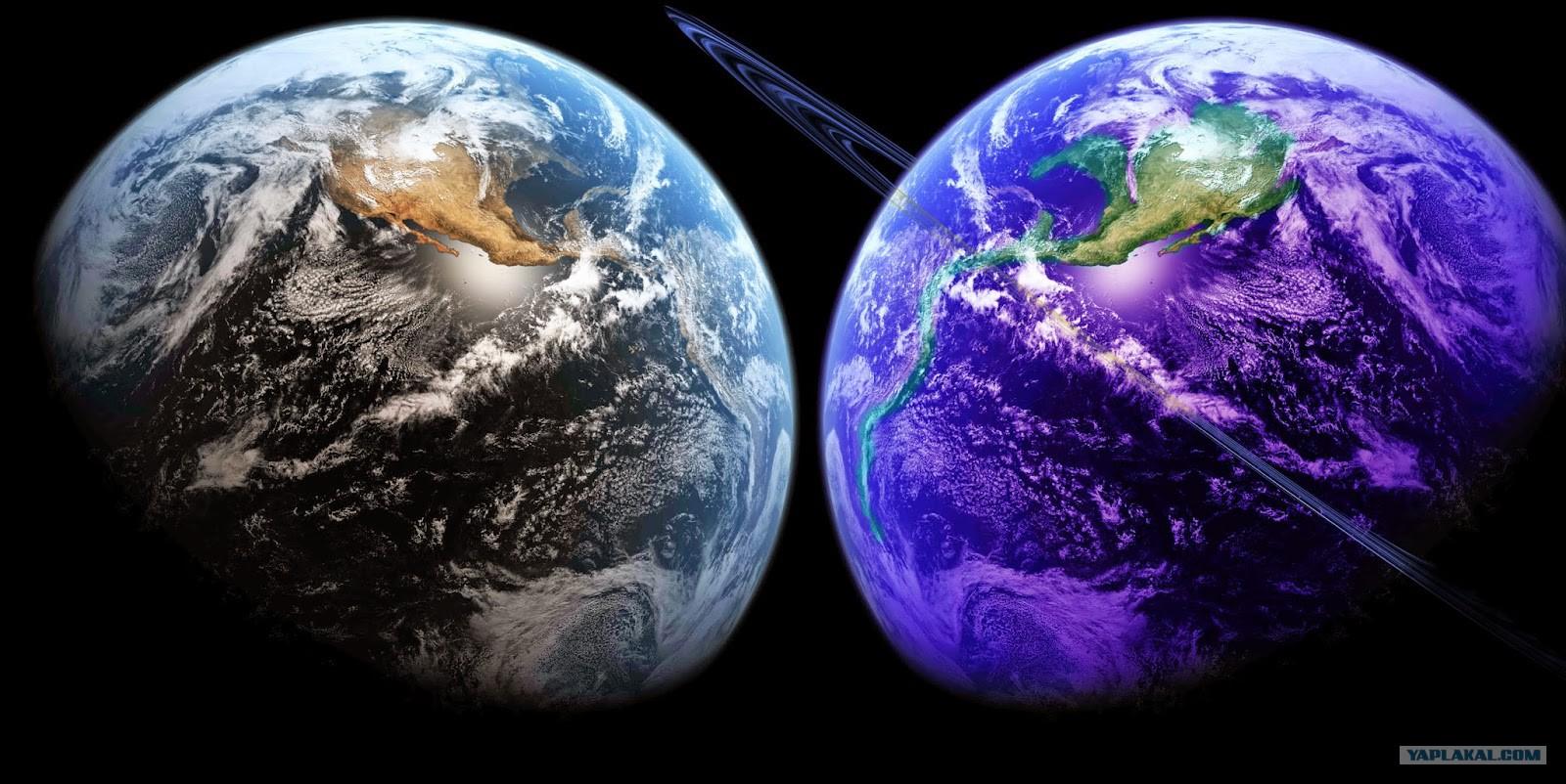 Картинки по запросу параллельные миры картинки