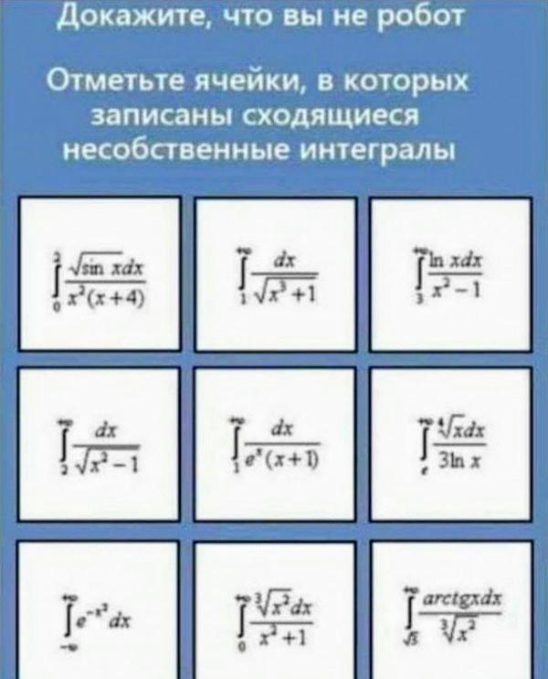 https://s00.yaplakal.com/pics/pics_original/4/1/9/15315914.jpg