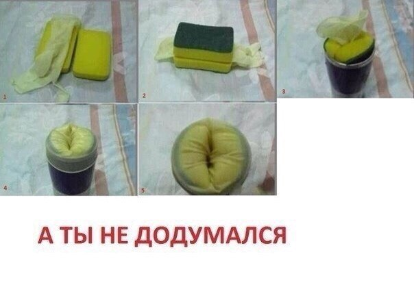 veshi-dlya-drochki