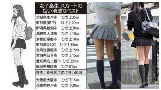 Японская мини юбки школьник попки фото 768-3