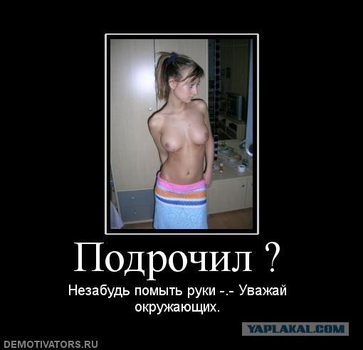 segodnya-nochyu-budem-vmeste-drochit-posobie-dlya-vseh