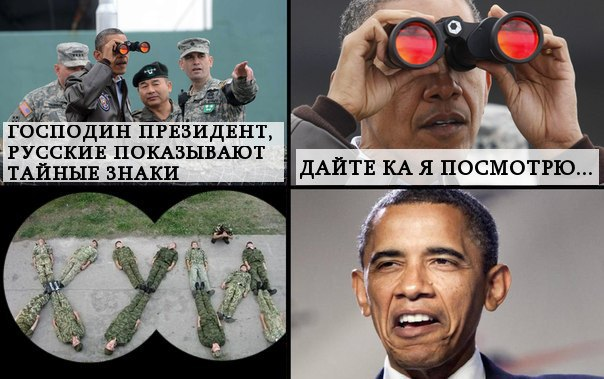 Добрый, картинки приколы про америку россию