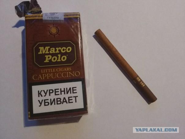 Купить марко поло сигареты где купить сенатор сигареты