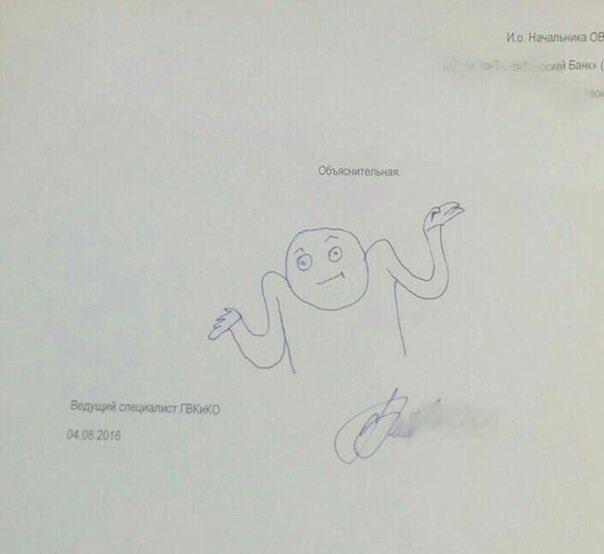 Картинки и гифки с юмором в честь дня малинового варенья