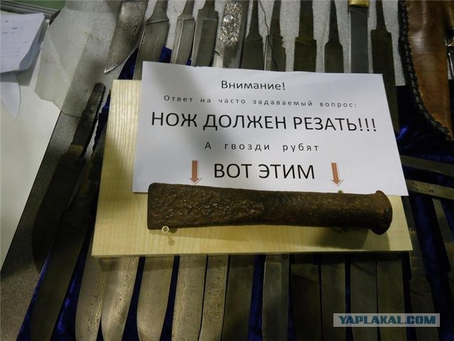 Нож из обоймы подшипника