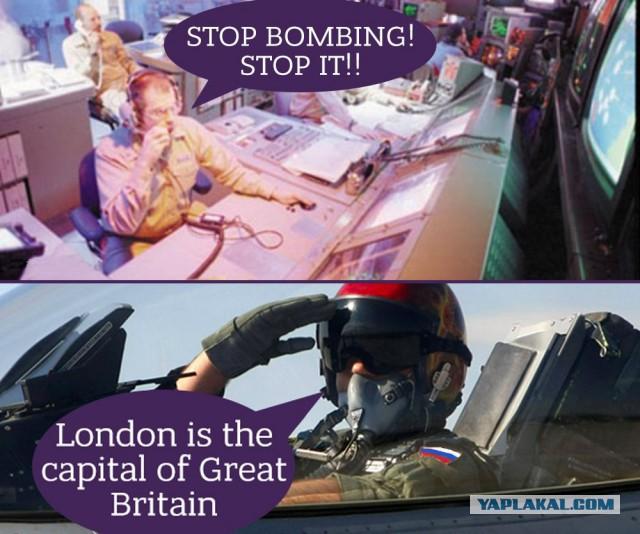 СМИ узнали об издевке российских летчиков в адрес пилотов НАТО