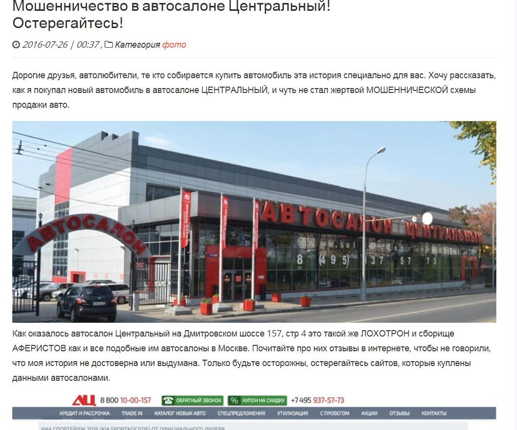 автосалоны москвы и список