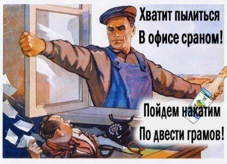 http://s00.yaplakal.com/pics/pics_original/4/3/0/9314034.jpg